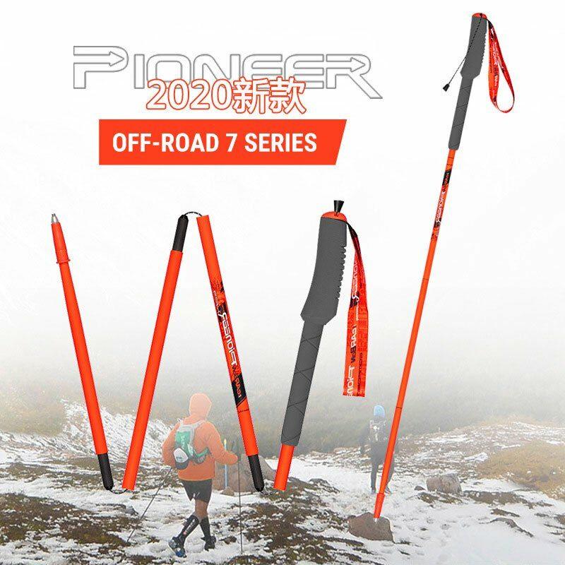Gậy chạy trail carbon gấp Pioneer Off-Road 7 Series (115 gram) PL-20